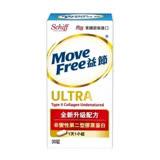Move Free 益節加強型迷你錠 30粒/盒◆德瑞健康家◆