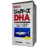 SATO佐藤嬌爾思DHA魚油 180粒/瓶◆德瑞健康家◆
