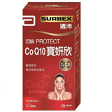亞培 適沛 CoQ10寶妍欣 50顆/瓶◆德瑞健康家◆