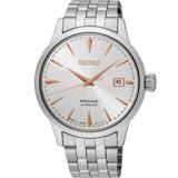 SEIKO 精工 PRESAGE 調酒師系列 放射錶盤 不鏽鋼時尚男錶 SRPB47J1/4R35-01T0S