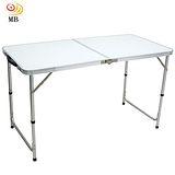 月陽120cm手提鋁合金箱型便攜式行動折疊桌休閒桌(MB120)