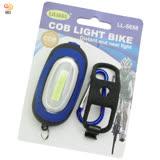月陽時尚高亮度3WCOBLED警示燈工作燈手電筒超值2入(LL5658)