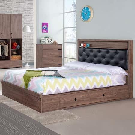 《Homelike》羅維抽屜式床台組-雙人5尺 -friDay購物 x GoHappy
