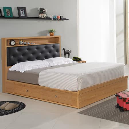 《Homelike》莫閣抽屜式床台組-雙人5尺 -friDay購物 x GoHappy