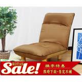 【KOTAS】日式品味高背休閒沙發椅