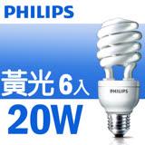 【飛利浦 Philips】 HELIX 省電燈泡 20W 黃光 E27 120V / 6入組
