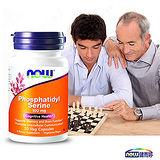 【即期良品4折】NOW健而婷-PS磷脂醯絲胺酸(30顆/瓶)