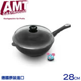 【德國AMT】黑魔法28cm炒鍋含蓋+超萌粉彩豬計時器