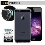 AISURE Apple iPhone SE / 5s / 5 安全雙倍防摔保護殼