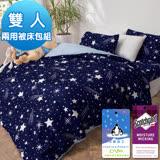 J-bedtime【流星雨】3M吸濕排汗防蹣抗菌雙人四件式舖棉兩用被套床包組