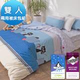 J-bedtime【夜貓】3M吸濕排汗防蹣抗菌雙人四件式舖棉兩用被套床包組