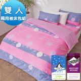 J-bedtime【飄雅花語】3M吸濕排汗防蹣抗菌雙人四件式舖棉兩用被套床包組