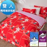 J-bedtime【日式鸚櫻】3M吸濕排汗防蹣抗菌雙人四件式舖棉兩用被套床包組