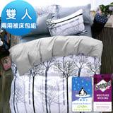 J-bedtime【忘憂森林】3M吸濕排汗防蹣抗菌雙人四件式舖棉兩用被套床包組