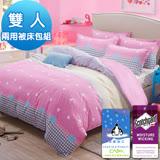 J-bedtime【夢中的婚禮】3M吸濕排汗防蹣抗菌雙人四件式舖棉兩用被套床包組