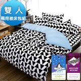 J-bedtime【時尚】防蹣抗菌雙人四件式舖棉兩用被套床包組(使用3M吸濕排汗藥劑)