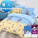 J-bedtime【夏威夷恐龍】3M吸濕排汗防蹣抗菌雙人四件式舖棉兩用被套床包組