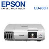 EPSON 台灣愛普生 EB-965H XGA液晶投影機 -贈100吋布幕+哈根達斯冰淇淋券