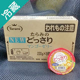 日本Tarami芒果鮮果肉果凍6入/盒(230g/個)