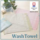 【クロワッサン科羅沙】日本今治(imabari towel)~calendrier天然水菱直紋 方巾