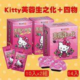 順天本草 Hello Kitty芙蓉生之化(14入)+四物(10入X2) ByeBye Sale特惠組 組/34入