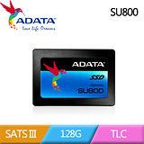 ADATA威剛 Ultimate SU800 128GB 2.5吋 SATA3 固態硬碟