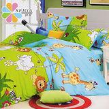 飾家《森林王國》頂級雙人活性絲柔棉四件式兩用被床罩組台灣製