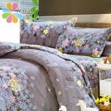 飾家《迷迭香》頂級雙人活性絲柔棉四件式兩用被床罩組台灣製