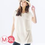 日本ANNA LUNA 預購-側邊抓皺V領長版上衣(共四色/M-3L)