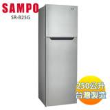 Sampo聲寶250L經典品味雙門電冰箱SR-L25G(W2)