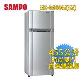 Sampo聲寶455L二級省電脫臭雙門冰箱SR-M46G(S2)