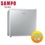 Sampo聲寶迷你獨享47公升單門小冰箱 SR-N05