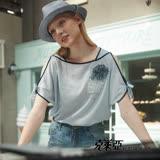 【克萊亞KERAIA】舒棉袖口設計感上衣