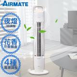 【艾美特AIRMATE】DC直流馬達節能遙控大廈扇/FT58R
