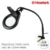 【Hamlet 哈姆雷特】1.8x/3D/127mm 鵝頸型多角度護眼檯燈放大鏡 桌夾式【E042】