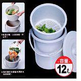 《清道夫》環保廚餘回收桶(12L)
