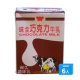 味全調味乳-巧克力200ml*6入