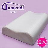 【Jumendi】人體工學型乳膠枕-2入