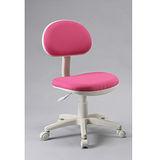 【簡潔風】日系優質電腦椅(靠背高度可調)