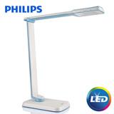 【飛利浦 Philips】 晶彥LED檯燈 SPADE PLUS (藍) 71663