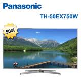 |Panasonic | 國際牌 50吋 液晶電視 TH-50EX750W