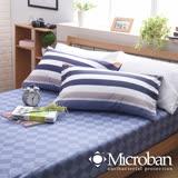 Microban-簡單生活 台灣製單人二件式抗菌床包組