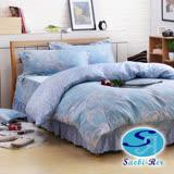Saebi-Rer-恬靜花夢 台灣製活性柔絲絨雙人六件式床罩組