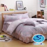 Saebi-Rer-粉色愛語 台灣製活性柔絲絨雙人六件式床罩組