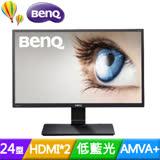 BenQ GW2470H 24型AMVA+不閃屏低藍光液晶螢幕