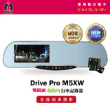【MOIN】M5XW 158度1080P夜視版後照鏡雙鏡頭行車紀錄器(贈後鏡頭)
