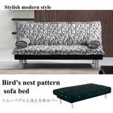 【ABOSS】Birds nest pattern 時尚沙發床 (布套可拆洗)