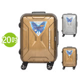 【EMINENT雅士】20吋髮絲紋 鋼強外型鋁框箱 行李箱 旅行箱(任選一枚9F7)