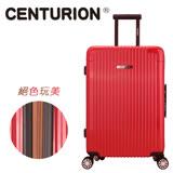 【CENTURION】美國百夫長26吋紐約紅x棕拉鍊 拉鍊箱/空姐箱(贈22吋顏色隨機)