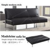 【ABOSS】Madeleine 日式黑皮沙發床